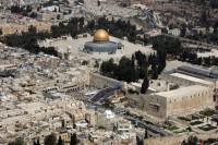 La spianata inclinata di Gerusalemme