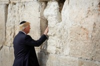 Alea iacta est in Israele