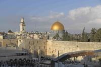La legge del Congresso Usa su Gerusalemme  del 1995