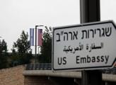 Trump, Israele e l'Europa