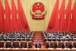 L'assemblea nazionale del popolo cinese