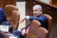 Israele Stato Nazione, legge superflua ma necessaria