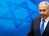 L'intifada dei drusi in Israele