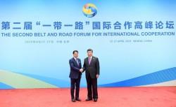 Giuseppe Conte e Xi Jinping