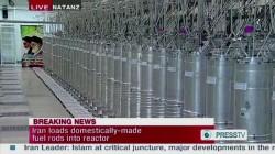 Immagini dalla centrale nucleare di Natanz