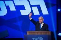 Netanyahu rinuncia all'incarico