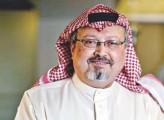 Il perdono in Arabia Saudita oggi