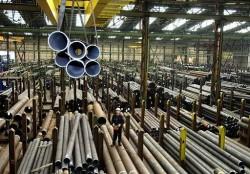 Una fabbrica di tubi d'acciaio