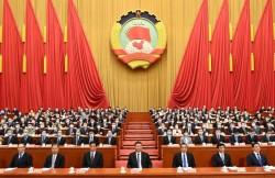 La Conferenza politico consultiva del popolo cinese
