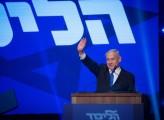 Wag the dog, wag the Bibi