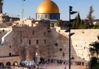 Il voto Unesco su Gerusalemme